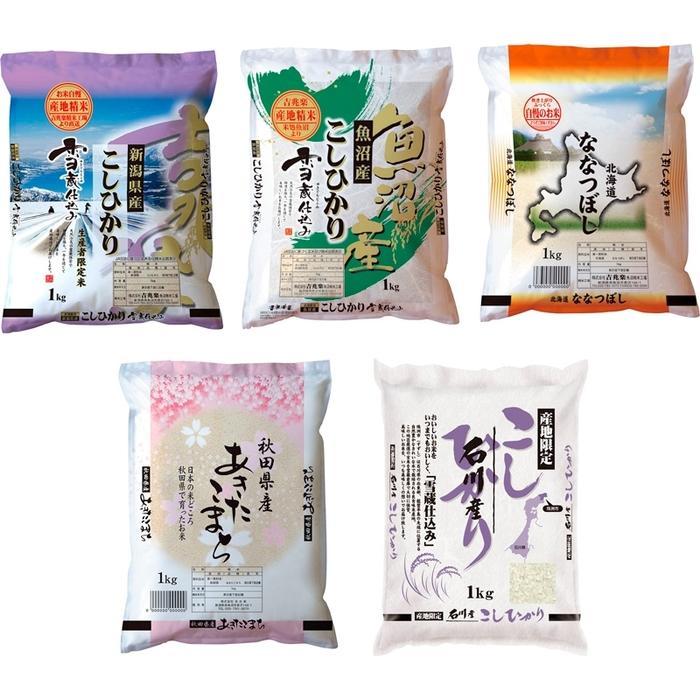 吉兆楽 銘柄米5種 食べ比べセット 211341(包装・のし可) 4530316211341