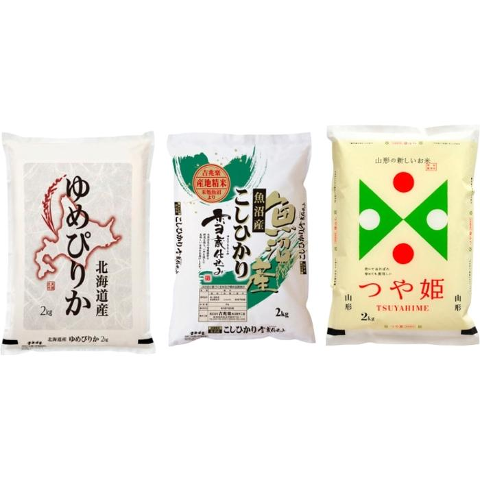 吉兆楽 3大ブランド米 食べ比べセット 210368(包装・のし可) 4530316210368