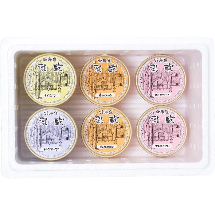 乳蔵 北海道アイスクリーム 110005(包装・のし可) 4932371016976