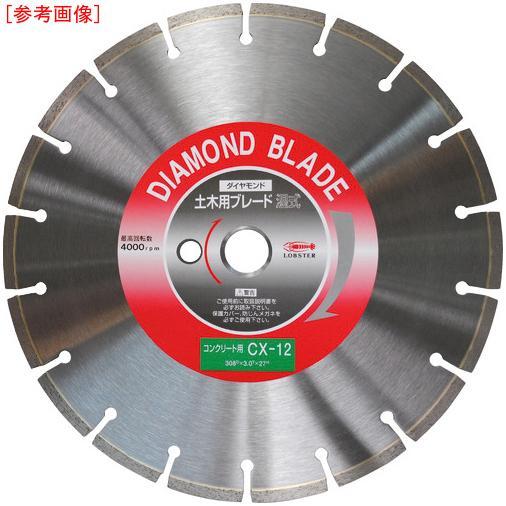 エビ ダイヤモンドカッターコンクリート用 14インチ tr-3720888