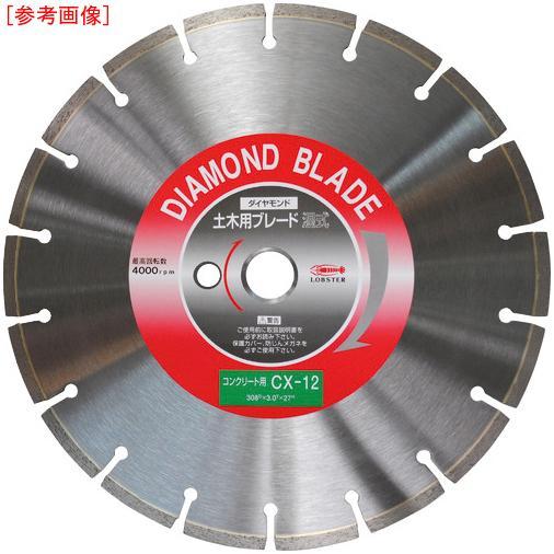 エビ ダイヤモンドカッターコンクリート用 16インチ tr-3720896