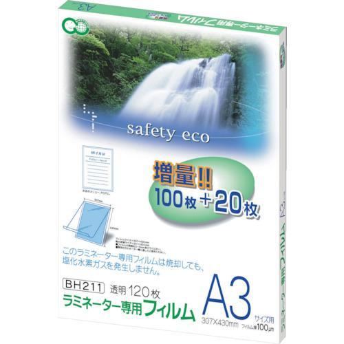 アスカ アスカ ラミネーター専用フィルム120枚 A3サイズ用 BH-211