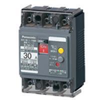 パナソニック 漏電ブレーカBJW-30型 3P3E OC付 30A 30mA(モータ保護兼用) BJW・・・