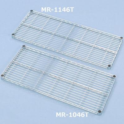 アイリスオーヤマ メタルラック棚板 MR-1146T
