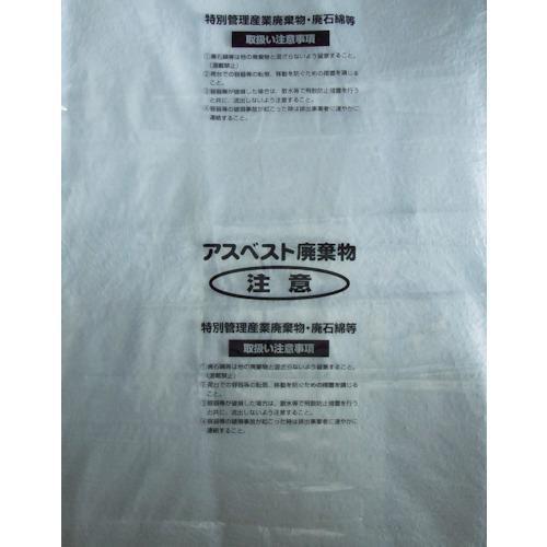 島津商会 Shimazu 回収袋 透明に印刷小(V) M-3 4560288010185