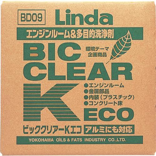 横浜油脂工業 Linda ビッククリアーK・ECO BD09 BD09