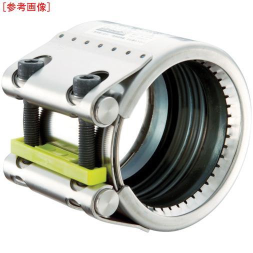 ショーボンドカップリング SHO−BOND カップリング ストラブ・グリップ Gタイプ 40A 油・ガス用 G40NS