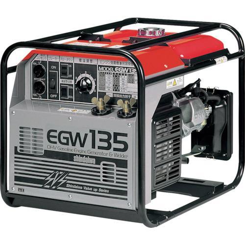 やまびこ 新ダイワ エンジン溶接機 135A EGW135