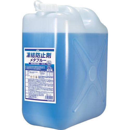 トラスコ中山 KYK 凍結防止剤メタブルー 20L ポリ缶タイプ 41205