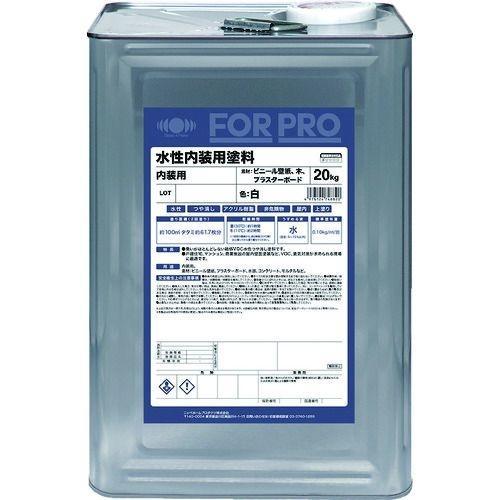 トラスコ中山 ニッぺ FORPRO水性内装用塗料 20kg 白 tr-1588336