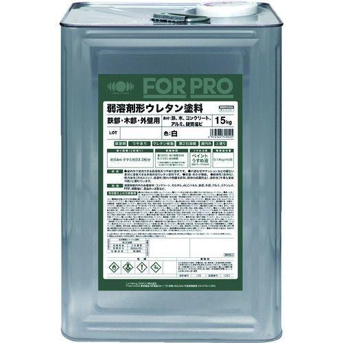 トラスコ中山 ニッぺ FORPRO弱溶剤形ウレタン塗料 15kg 白 tr-1588333