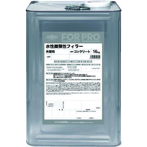 トラスコ中山 ニッぺ FORPRO水性微弾性フィラー 16kg 白 tr-1588341