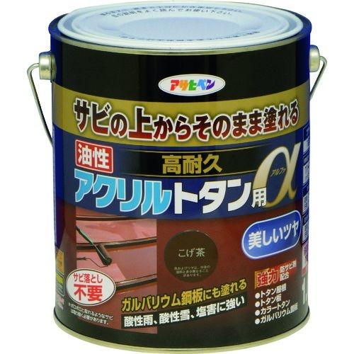 トラスコ中山 アサヒペン 油性高耐久アクリルトタン用α 1.6KG こげ茶  tr-13・・・