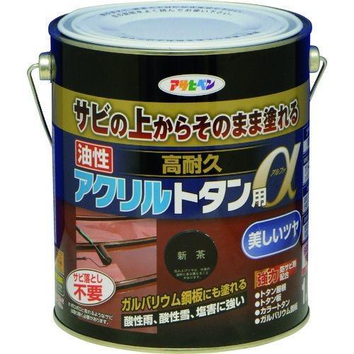 トラスコ中山 アサヒペン 油性高耐久アクリルトタン用α 1.6KG 新茶 tr-13108・・・