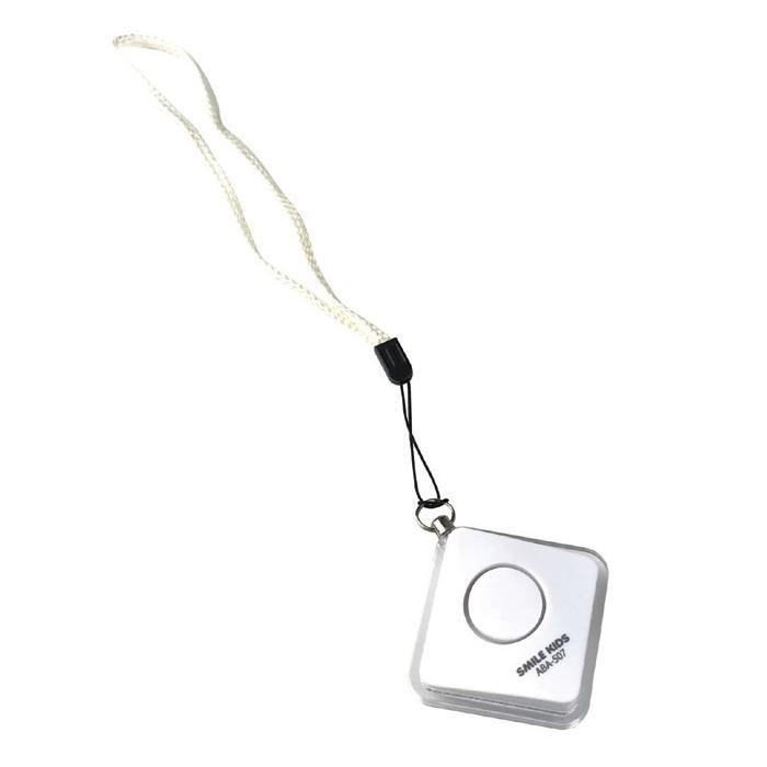 GTC ひっぱりやすい防犯ブザー ホワイト ABA-507WH GTC-8119721