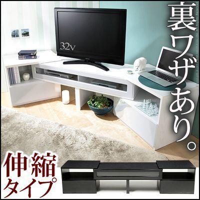 ナカムラ 背面収納スライドTVボード ロビン 伸縮スイングタイプ テレビ台 コ・・・