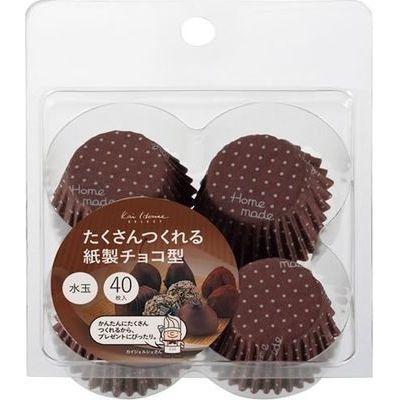 貝印 チョコレート 型 紙製チョコ型 水玉 40枚入 kai House SELECT DL-6186【・・・