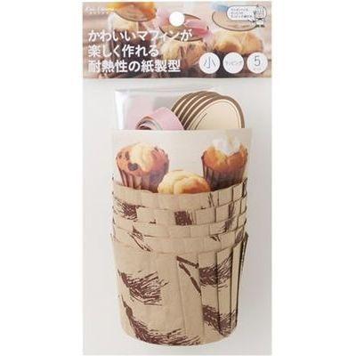 貝印 マフィンカップ 紙製 マフィン型 セット 小 5セット kai House SELECT D・・・