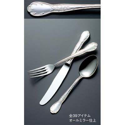 18-10 ジェニュイン デザートスプーン EBM-7661200