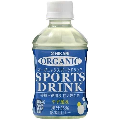 光食品 ヒカリ オーガニックスポーツドリンク ゆず風味 280ml E397438・・・