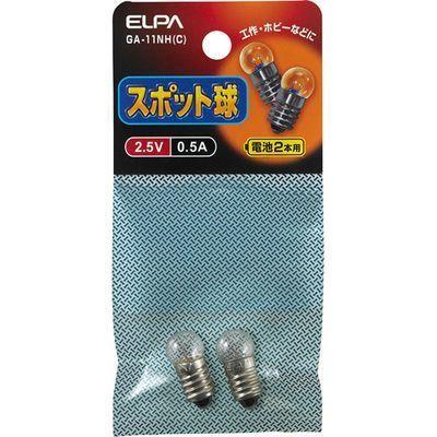 ELPA スポット球 2.5V 0.5A クリア GA-11NH(C)