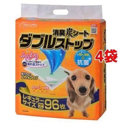 シーズイシハラ 【ケース販売】クリーンワン ダブルストップ レギュラー 96枚・・・