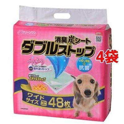シーズイシハラ 【ケース販売】クリーンワン ダブルストップ ワイド 48枚×4・・・