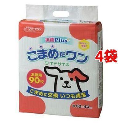 シーズイシハラ 【ケース販売】クリーンワン こまめだワン ワイド 90枚×4個 ・・・
