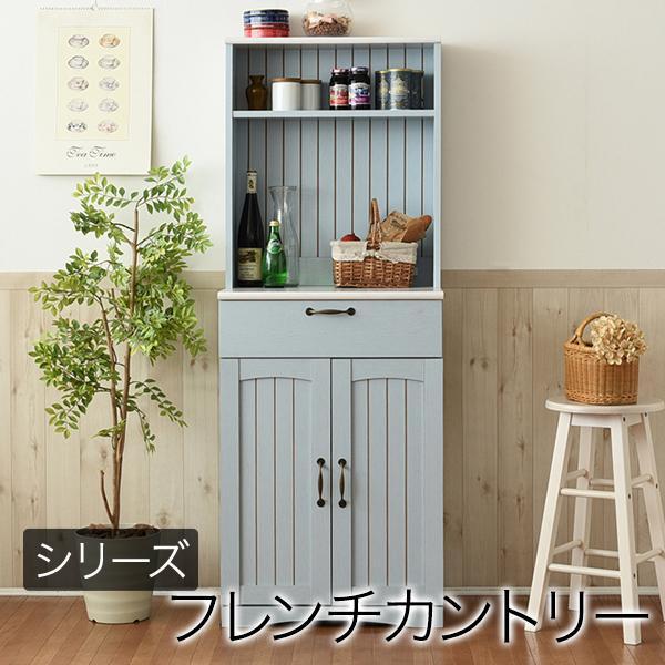 JKプラン フレンチカントリー家具 カップボード 幅60 フレンチスタイル ブル・・・