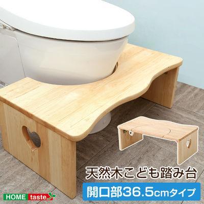 ホームテイスト 人気のトイレ子ども踏み台(36.5cm、木製)ハート柄で女の子に・・・