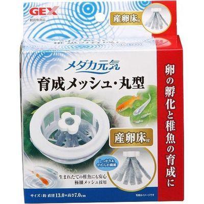 GEX(ジェックス) ジェックス メダカ元気 育成メッシュ 丸型 産卵床付 E509116・・・