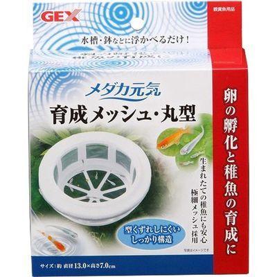 GEX(ジェックス) ジェックス メダカ元気 育成メッシュ 丸型 E509117・・・