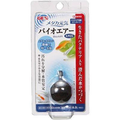 GEX(ジェックス) ジェックス メダカ元気 バイオエアー 丸型 25 E509120・・・