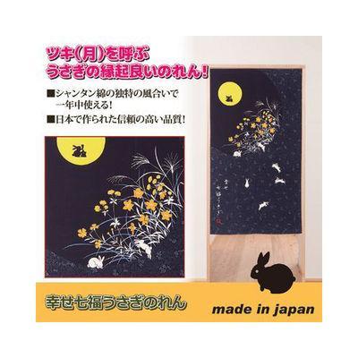 GTC 幸せ七福うさぎのれん GTC-811521