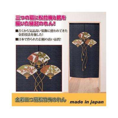 GTC 金彩三つ扇松竹梅のれん GTC-811524