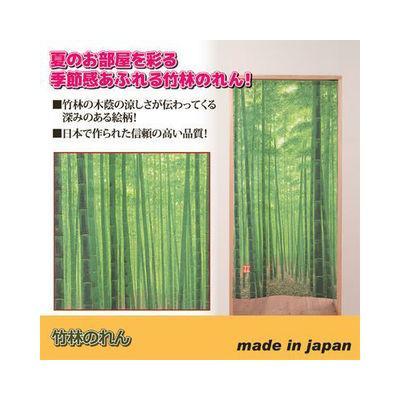 GTC 竹林のれん GTC-811525
