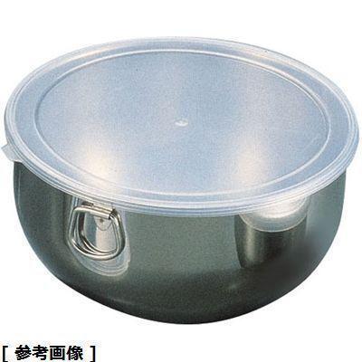 【納期目安:1週間】TKG (Total Kitchen Goods) 18-8蓋付深ボール中 AHT23002