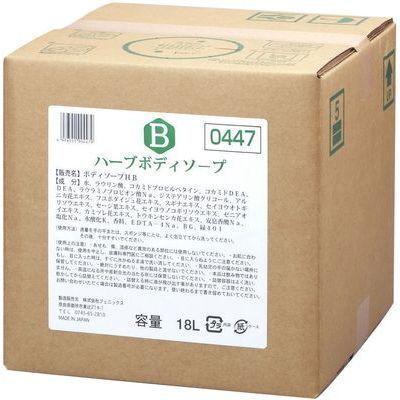 フェニックスハーブボディーソープ ZBD1403 18L(コック付・・・