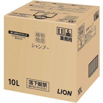 植物物語シャンプー ZSY5601 10L