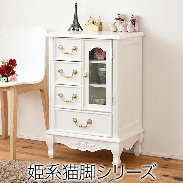 JKプラン 姫系家具 キャッツプリンセス チェスト キャビネット 幅50 高さ75 ・・・