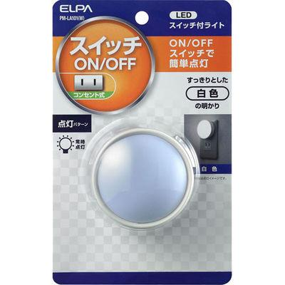 ELPA LEDスイッチ付ライト 1コ入 PM-LA101(W)