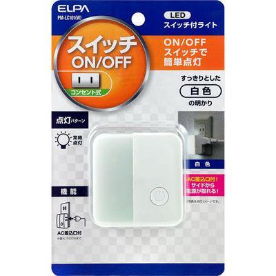 ELPA LEDスイッチ付ライト 1コ入 PM-LC101(W)