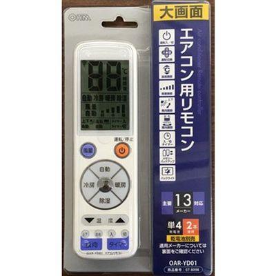 オーム電機 汎用エアコンリモコン OAR-YD01