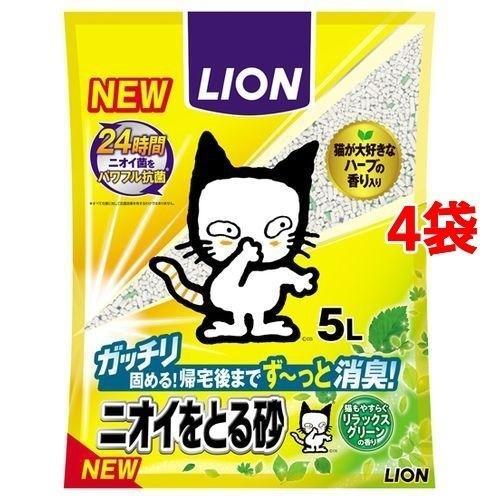 ライオン商事 猫砂 ニオイをとる砂 リラックスグリーンの香り 5L*4コセット 1・・・