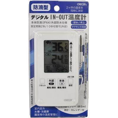 クレセル 防滴型 デジタルIN-OUT温度計 1コ入 4955286809013