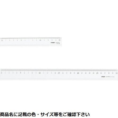 【納期目安:1週間】直定規 CR-RR103(30cm) 24-5592-01