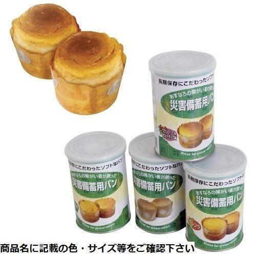 特殊衣料 災害備蓄用パン(クランベリ&チョコ) 100G(2コ)×24カン 24-2819-03