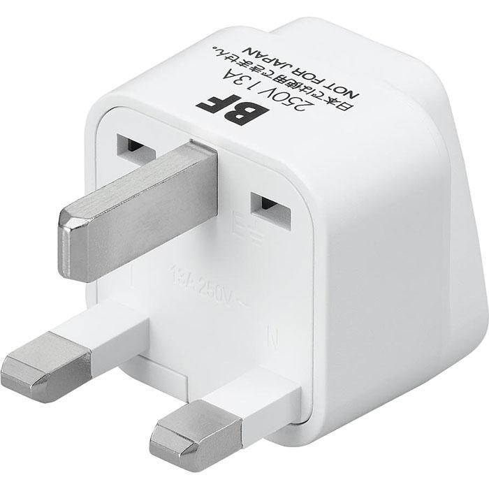 ヤザワコーポレーション 海外用電源プラグBFタイプ(ホワイト) KP5