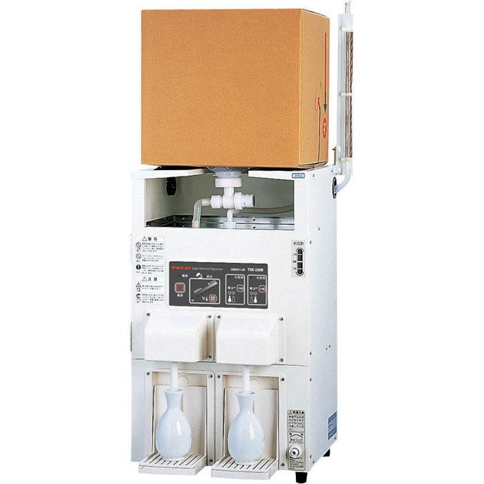 タイジ 卓上型全自動酒燗器 間接加熱方式(キュービテナー専用、お銚子二本取・・・