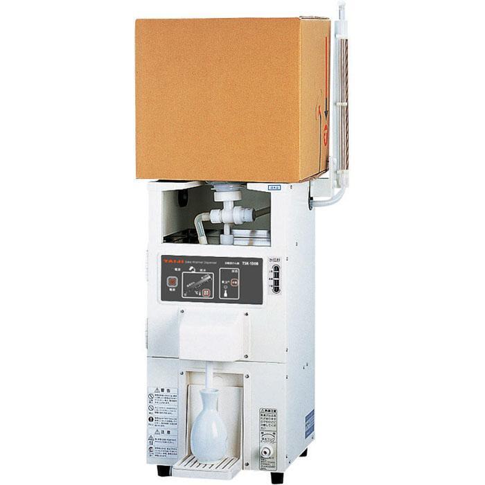 タイジ 卓上型全自動酒燗器 間接加熱方式(キュービテナー専用、お銚子一本取・・・